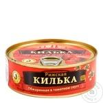 Килька в томатном соусе Brivais Vilnis 240г