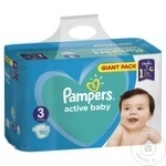 Scutece Pampers Active Baby 6-10kg Nr.3 90buc