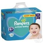 Подгузники Pampers Active Baby 10-15кг Nr.4+ 70шт