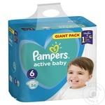 Подгузники Pampers Active Baby 15+кг Nr.6 56шт