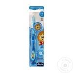 Зубная щетка детская Chicco голубая 3-6 лет