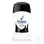 Deodorant stick Rexona B&W 40ml