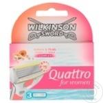 Rezerva aparat de ras Wilkinson Quatro 3buc