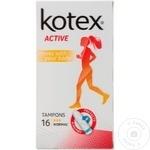 Тампоны Kotex Activ Normal 16шт