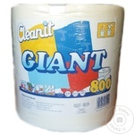 Rola bucatarie Cleany Giant 2straturi 240m