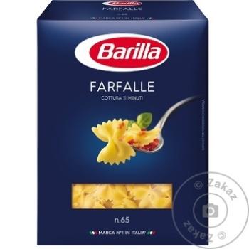 Farfalle Barilla 400g - cumpărați, prețuri pentru Metro - foto 2