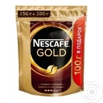 Cafea solubila Nescafe Gold 250g+100g gratis