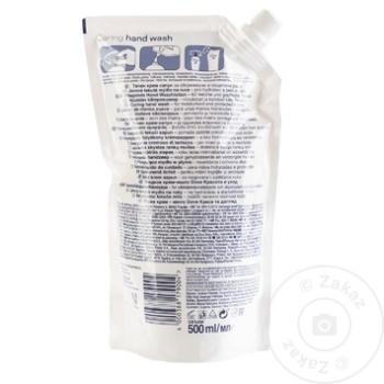 Rezerva sapun lichid Dove Original 500ml - cumpărați, prețuri pentru Metro - foto 2