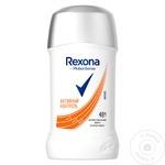 Deodorant stick Rexona Workout 40ml