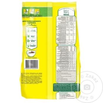 Cereale Nesquik Nestle 250g - cumpărați, prețuri pentru Metro - foto 2