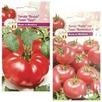 Seminte de legume pentru sera EURO diverse sortiment