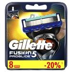Сменные картриджи для бритья Gillette ProGlide 8шт