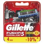 Rezerve Gillette Proglide Power 4buc