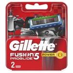 Rezerve Gillette Proglide Power 2buc