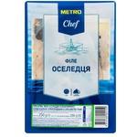 Филе сельдь METRO Chef с кондиментами 250г