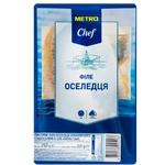 Филе сельдь METRO Chef 250г