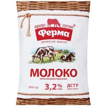 Молоко Ферма ультрапастеризованное 3,2% 0,9л - купить, цены на Метро - фото 1