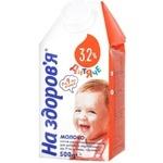 Молоко Детское На Здоровье 3,2% 0.5л