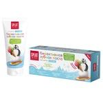 Детская зубная паста Splat 2-6лет 50мл