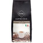 Кофе в зернах Rioba Silver 3кг