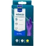 Нитриловые перчатки одноразовые METRO Professional размер S 10шт