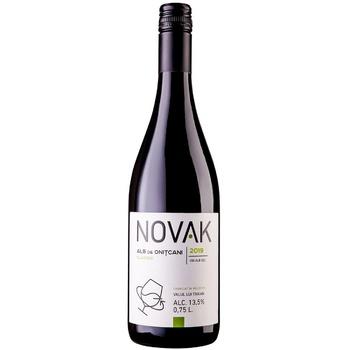 Вино Novak Alb de Onitcani белое сухое 0,75л - купить, цены на Метро - фото 1