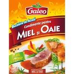 Специи Galeo ягненок баранина 20г