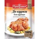 Специи для курицы Приправка 30г
