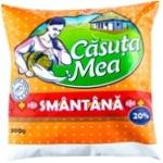 Smantana Casuta Mea 20% 450g