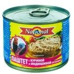 Паштет с индюшиной печенью National 200г
