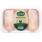 Спинка цыпленка-бройлера Axedum охлажденная 1кг