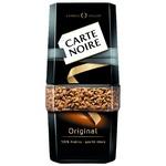 Cafea solubila Carte Noir in borcan 190g