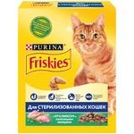Корм для кошек Friskies Sterilized 270г