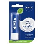 Бальзам для губ Nivea Essential 4,8г