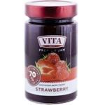 Gem Vita сăpșuni Twist Off 370g