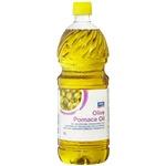 Ulei de masline ARO pomace 1L