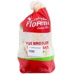 Pui broiler Floreni eviscerat refrigerat