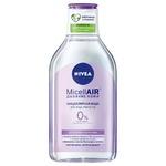 Мицеллярная вода Nivea Sensitive 400мл