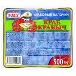 Bastonase de crabi Vici 500g