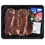Cotlet de vita cu os steak ATM