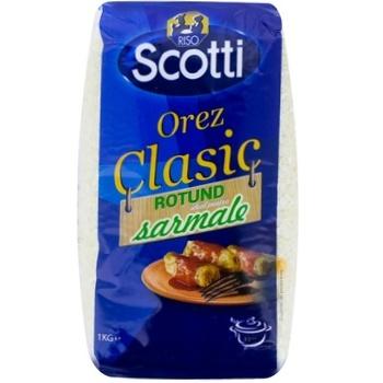 Рис круглый для голубцов Riso Scotti 1кг - купить, цены на Метро - фото 1