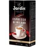 Кофе молотый Jardin Style di Milan 250г