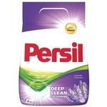 Detergent automat Persil Lavender 2kg