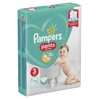Подгузники Pampers Pants nr.3 72шт - купить, цены на Метро - фото 1