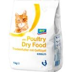 Корм сухой для кошек ARO курица 1кг
