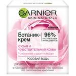 Crema fata zi Garnier Soft 50ml