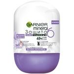 Deodorant roll-on Garnier Floral 50ml