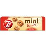 Печенье 7Days mini со вкусом какао 100г
