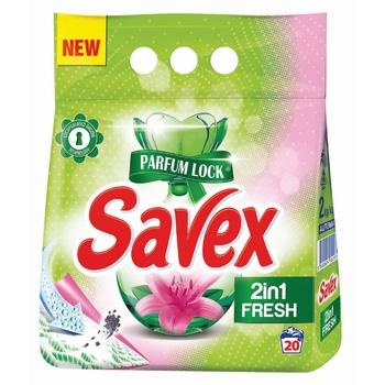 Стиральный порошок 2in1 Savex Fresh 2кг - купить, цены на Метро - фото 1