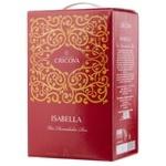 Вино Cricova Изабелла розе полусладкое bag in box 2л